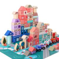木丸子儿童玩具115粒马卡龙城市木制积木儿童益智玩具 周岁生日圣诞节新年六一儿童节礼物