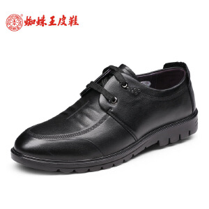 蜘蛛王男鞋2017秋季新款正品真皮系带日常休闲鞋软面牛皮男士皮鞋