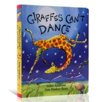 英文原版 Giraffes Can't Dance 长颈鹿不会跳舞童谣 儿童故事启蒙纸板书 亲子互动