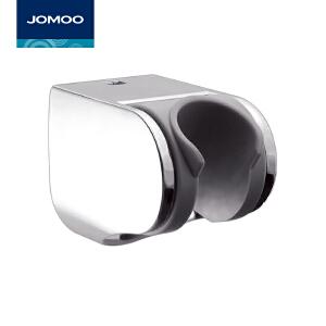 【每满100减50元】九牧(JOMOO)花洒座配件淋浴手提喷头固定墙座底座支架可调节Q19