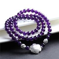 手链女天然多圈精品乌拉圭深紫水晶手串女首饰饰品