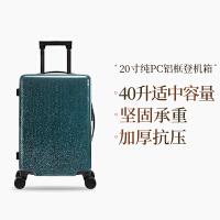 【网易严选秋尚新 爆款直降】20寸 星空 纯PC铝框登机箱