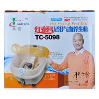 泰昌足浴盆 红泰昌 足浴气血养生机 TC-5098 金典型