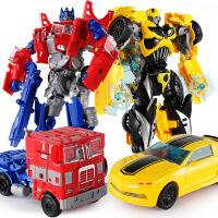 变形玩具金刚大黄蜂汽车机器人手办警车男孩儿童模型恐龙合金 生日礼物六一圣诞节新年礼品
