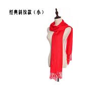 红围巾年会刺绣同学聚会开业活动本命年大红色中国红围巾定制logo