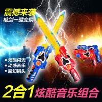 儿童玩具美国队长男孩发光宝剑枪刀剑二合一充电动声光投影玩具枪