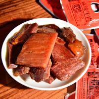 【高坪馆】四川特产 蜀粹坊 卤味什锦牛肉268克大礼包 休闲牛肉干零食
