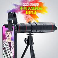 手机望远镜头长焦镜头变焦高清外置摄像头拍照摄影高倍演唱会神器高清夜视望远镜单筒夹单反镜头专业高清长焦