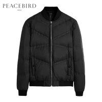 太平鸟羽绒服男装冬季黑色棒球服短款轻薄保暖复古白鸭绒男士外套
