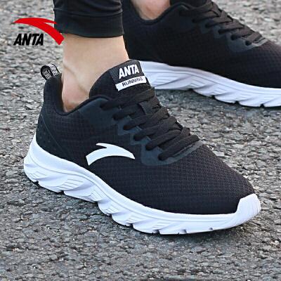(8.23-25日 满100减30 满279减100)安踏跑步鞋夏季男鞋2018新款鞋子网面旅游鞋透气休闲鞋网鞋运动鞋