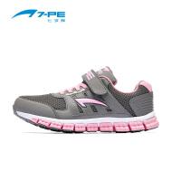 七波辉女童鞋 2017秋季新款儿童透气运动鞋 女中童休闲跑步运动鞋