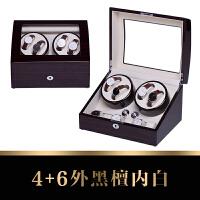 摇表器 机芯自动机械手表转表器上弦摇摆晃表器 4+6外内白