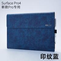 微软平板电脑包surface pro4新款pro5保护套12.3寸内胆包支架配件