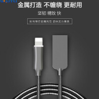 苹果iPhone6数据线安卓type c锌合金不锈钢金属弹簧充电线