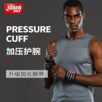 专业运动护腕男士健身防扭伤加压绷带篮球举重卧推透气女护手腕套