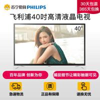 【苏宁易购】Philips/飞利浦 40PFF5081/T3 智能电视机40�家壕�平板wifi