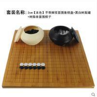 树脂围棋子楠竹激光刻线双面围象棋盘红檀围棋罐围棋套装 可礼品卡支付