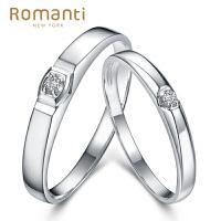 罗曼蒂珠宝白18K金钻石对戒男女款钻戒求婚结婚订婚钻戒婚戒 需定制