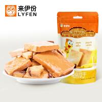【99元任选15件】香菇豆干125g 豆腐干豆制品素食办公室休闲零食小吃来一份