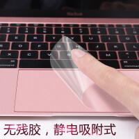 201907092357047872018新款macbook键盘膜pro13寸13.3苹果电脑air笔记本mac12贴