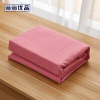 当当优品四件套 纯棉水洗棉双人床单款件套 西瓜红
