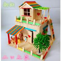 雪糕棒冰棒棍幼��@手工制作diy模型房子材料包�和�益智��意玩具