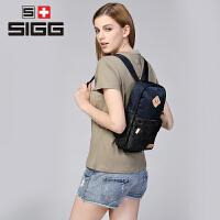 sigg男女款皮肤包轻便户外背包 旅行可折叠双肩包收纳皮肤背包