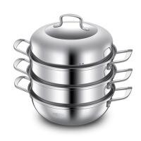 蒸锅不锈钢三层 3层加厚蒸笼小蒸锅 蒸馒头电磁炉锅具28CM