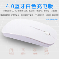 mac苹果air笔记本pro电脑macbook蓝牙充电静音游戏无线鼠标 官方标配