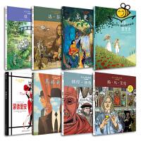向大师致敬 全套8册 达芬奇+高更+莫奈+扬凡艾克+彼得勃鲁盖尔+马奈与莫里索+蒙德里安+马格利特 图解西方欧洲世界艺