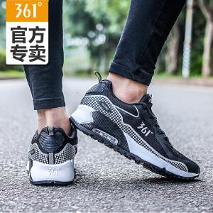 【每满100减50】361度男鞋2017秋季新款跑步文化鞋气垫运动男鞋C