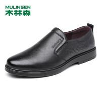 木林森男士皮鞋 2017秋季新款皮鞋男头层牛皮正装鞋爸爸鞋商务鞋77053117