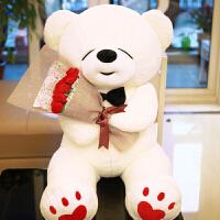 七夕抱抱熊泰迪熊猫公仔毛绒玩具布娃娃女生玩偶送女友