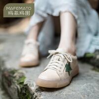 玛菲玛图2019春款女鞋厚底复古星星小脏鞋女平底半透明牛皮红尾休闲运动鞋533-55W
