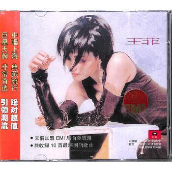 王菲*国语专辑CD