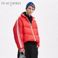 太平鸟男装 冬新品帅气立领红色保暖羽绒服B2AC84160