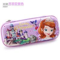 迪士尼苏菲亚公主儿童笔袋女童铅笔袋小学生文具袋多层可爱文具盒