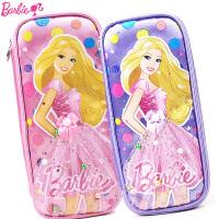 芭比公主女童文具盒笔袋小学生文具袋儿童韩版卡通大容量铅笔袋