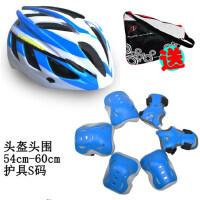 轮滑头盔护具套装成人滑板旱冰鞋溜冰鞋护膝装备平衡自行车保护