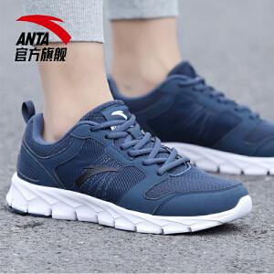 安踏男鞋跑步鞋秋季2018新款网面透气跑鞋男士休闲运动鞋网鞋旅游鞋