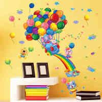 可移除墙贴纸贴画彩色气球彩虹大象卡通动物儿童房幼儿园教室装饰