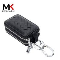 莫尔克(NERKEL)新款男士商务羊皮双拉链汽车钥匙包时尚大容量编织真皮腰挂钥匙包