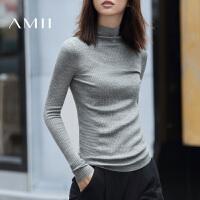【双12全场5折封顶】AMII【极简主义】秋冬新款套头高领修身针织毛衣长袖打底衫女装