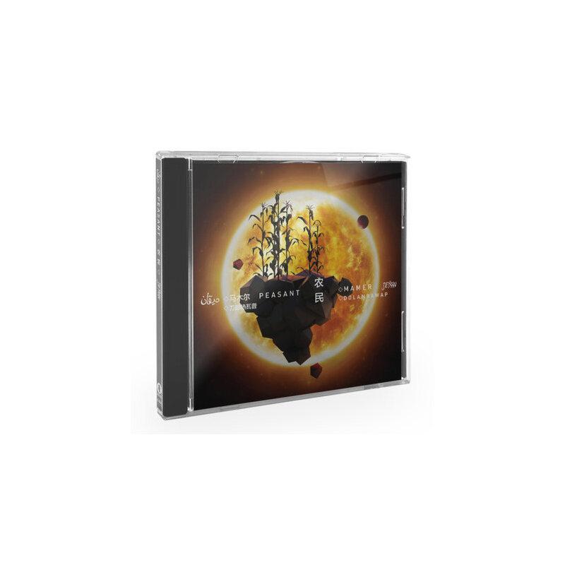 正版 摩登天空 马木尔 2016新专辑 农民 CD 摩登天空 马木尔