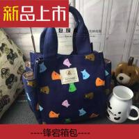 2018新款韩版小清新便当包饭盒包帆布妈咪包手提包手拎包袋包包 蓝色 深蓝衣服