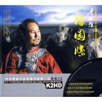 商城正版 黑胶CD K2HD 汽车音乐 腾格尔 狼图腾 2CD