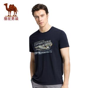 骆驼男装 夏季新款微弹印花主题男青年休闲修身短袖T恤衫