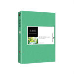 《昆虫记》中外名著精装典藏本,新课标必读书目