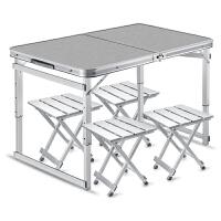 地推折叠桌摆摊便携式铝合金餐用展业子户外
