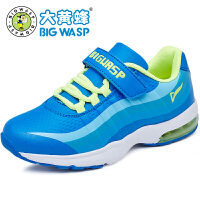 大黄蜂童鞋春秋季儿童运动鞋男孩跑鞋减震防滑中大童旅游鞋6-11岁